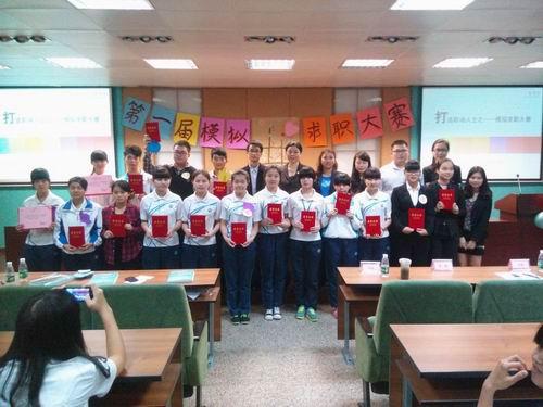 广东省财政职业技术学校