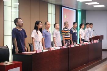 我校信息技术系召开2018年团员、学生代表大会