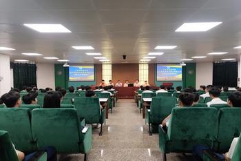 我校与东莞市诚合汽车科技有限公司举行校企合作授牌仪式