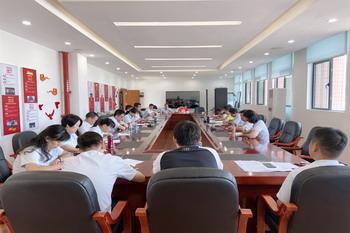 学校召开主题教育(扩大)会议