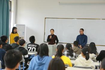 我校举办2019-2020学年第一学期学情交流座谈会