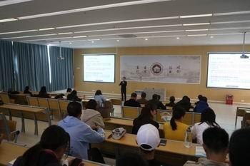 广州大学曾小军教授来校做科研课题申报专题讲座