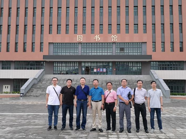 广东教育信息化与安全专业委员会莅临我校指导交流